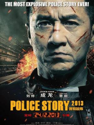 داستان پلیسی: حبس - Police Story: Lockdown