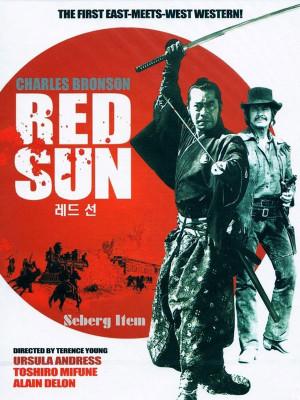 آفتاب سرخ - Red Sun