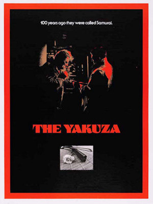 یاکوزا - The Yakuza