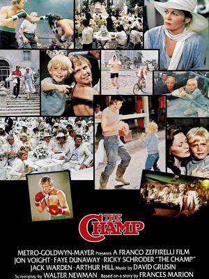 چمپ - The Champ