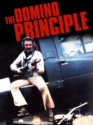 بازی بزرگان - The Domino Principle