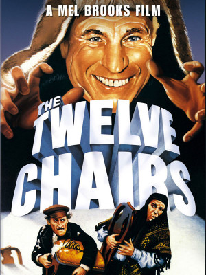 12 صندلی - The Twelve Chairs