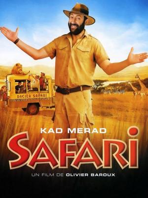 سافاری - Safari