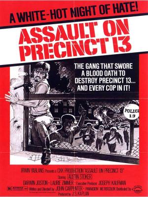 حمله به کلانتری 13 - Assault on Precinct 13