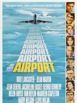 فرودگاه - Airport
