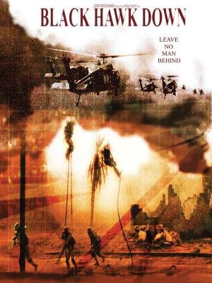 سقوط شاهین سیاه - Black Hawk Down
