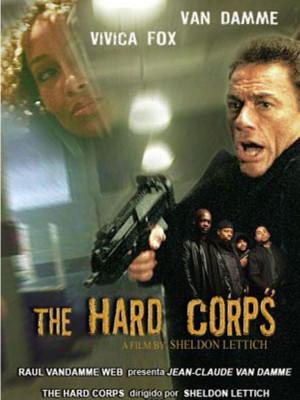 یگان سرسخت - The Hard Corps