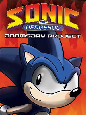 عملیات روز نابودی - The Doomsday Project