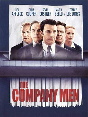سوداگران - The Company Men