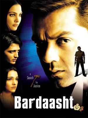 برداشت - Bardaasht - فیلم,فیلم سینمایی,هندی,فیلم هندی,برداشت,فیلم برداشت,خانوادگی,اجتماعی,دانلود,fvnhaj , دانلود فیلم هندی , فیلم هندی برداشت , دانلود فیلم هندی برداشت,خانوادگی,اجتماعی, فیلم سینمایی , سینما ,  دانلود فیلم  - محصول هند - - - سال 2004