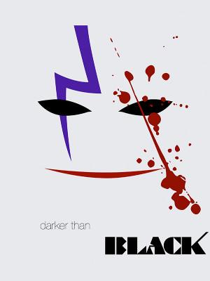 تاریکتر از سیاهی - فصل 1 قسمت 1