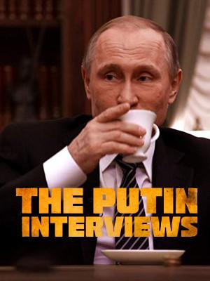 مصاحبه با پوتین - قسمت 1