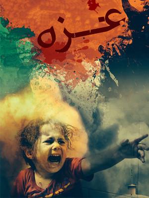 غزه - دانلود,مستند,مستند غزه,دانلود مستند,غزه,مستند غزه,دانلود مستند غزه,yci,مستند,تاریخی - مذهبی, فیلم سینمایی , سینما ,  دانلود فیلم  - محصول ایران - - - سال 1388