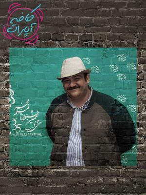 کافه آپارات 94 - مهران غفوریان