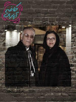 کافه آپارات 94 - رویا تیموریان و مسعود رایگان