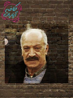 کافه آپارات 95 - سعید راد