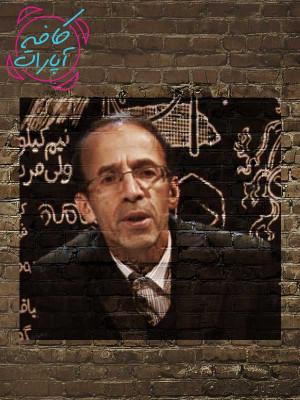 کافه آپارات 95 - سید امیر سیدزاده
