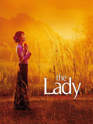 بانو - The Lady