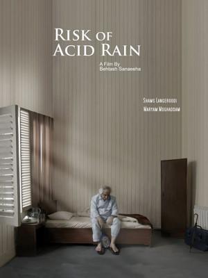 احتمال باران اسیدی - Risk of Acid Rain