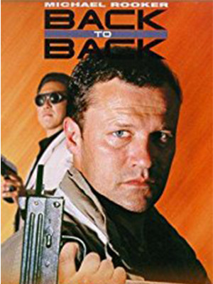 Back To Back