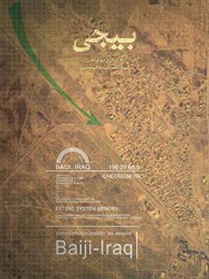 بیجی - داعش , بیجی , مستند , مستند جنگی بیجی , مستند جنگی , عراق , دانلود مستند بیجی , پالایشگاه بیجی,مستند,سیاسی - تاریخی, فیلم سینمایی , سینما ,  دانلود فیلم  - محصول ایران - - - سال 1394 - کیفیت HD