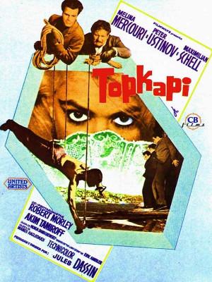 توپکاپی - Topkapi