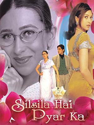 سلسله عشق - Silsila Hai Pyar Ka