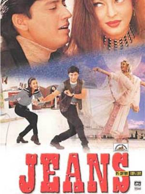 دوقلو ها - Jeans - فیلم هندی , فیلم , هندی , فیلم دوقلوها , فیلم هندی دوقلوها , دوقلوها , آیشواریا رای , فیلم آیشواریا رای , دوبله , دوبله فیلم هندی دوقلوها , دوبله دوقلوها , دانلود فیلم هندی , دانلود فیلم هندی دوقلوها  , Jeans , فیلم هندی Jeans , فیلم Jeans , Jeans 1998 , Prashanth,Aishwarya Rai,Nassar,Radhika Sarathkumar , 1998  , دوقلو ها  1998 , ,خانوادگی,عاشقانه, فیلم سینمایی , سینما ,  دانلود فیلم  - محصول هند - - - سال 1998