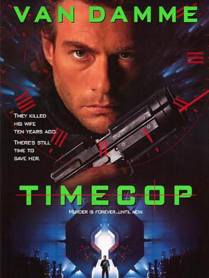 پلیس زمان