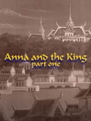 آنا و سلطان - Anna And The King