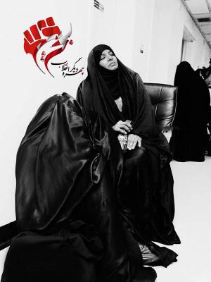 بحرین چهره دیگر انقلاب - بحرین چهره دیگر انقلاب , مستند بحرین چهره دیگر انقلاب, فیلم بحرین چهره دیگر انقلاب , انقلاب بحرین, بهار عربی , فیلم بحرین چهره دیگر انقلاب= fpdk [ivi nd'v hkrghf ,  زنان , زن , ,مستند,سیاسی - تاریخی, فیلم سینمایی , سینما ,  دانلود فیلم  - محصول ایران - - - سال 1393