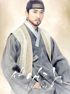 Image result for Saimdang Memoir of Colors  کره ای سریال