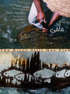 رودخانه هنوز ماهی دارد - فیلم , مستند ,دانلود , رودخانه هنوز ماهی دارد , مستند رودخانه هنوز ماهی دارد , دانلود رودخانه هنوز ماهی دارد , 1381 , مجتبی میرتهماسب  , احمد نادعلیان, طیبه دهقان,سکینه ذوالفقار,مستند,حیات وحش, فیلم سینمایی , سینما ,  دانلود فیلم  - محصول ایران - - - سال 1381 - کیفیت HD