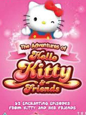 هلو کیتی -  قسمت 5 - The Adventures of Hello Kitty and Friends - E04