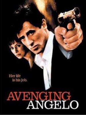 انتقام آنجلو - Avenging Angelo