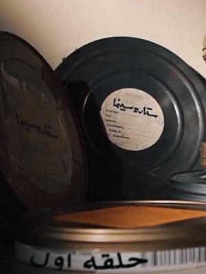ستاره سینما - مصاحبه با مهران مدیری - فیلم , گفتگو , تاک شو , پردیس سینمایی کوروش , دانلود , ستاره سینما , 1396 , کیوان کثیریان, امیر پوریا , مهران مدیری,تاک شو,, فیلم سینمایی , سینما ,  دانلود فیلم  - محصول ایران - - - سال 1396 - کیفیت HD