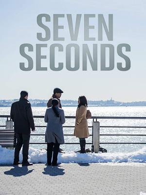 7 ثانیه - فصل 1 قسمت 7
