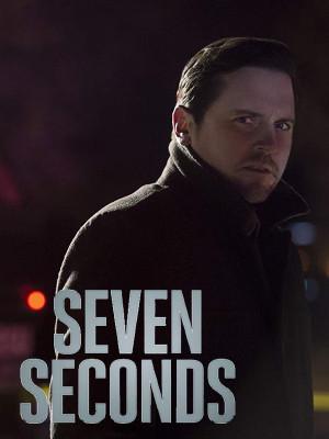7 ثانیه - فصل 1 قسمت 8