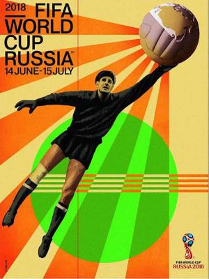 خلاصه بازی - اروگوئه  روسیه