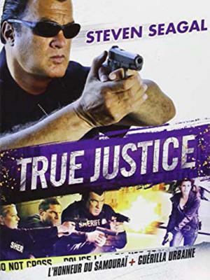 عدالت واقعی - کینه سیاه