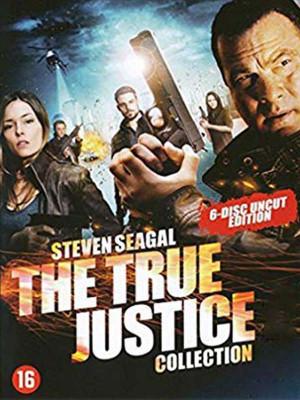 عدالت واقعی - شدت عمل