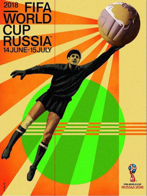 خلاصه بازی - انگلیس کرواسی