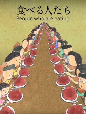 People who are eating