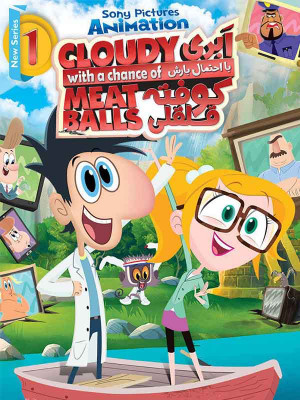 Cloudy with a Chance of Meatballs E01