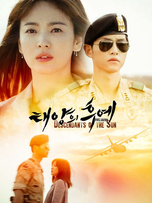 Descendants of the Sun E01
