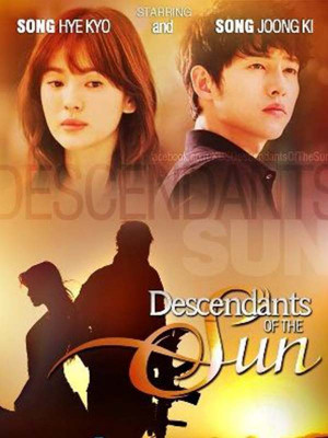Descendants of the Sun E02