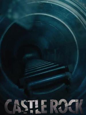 کسل راک - فصل 1 قسمت 5