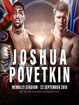 Boxing on Anthony Joshua and Alexander Povetkin