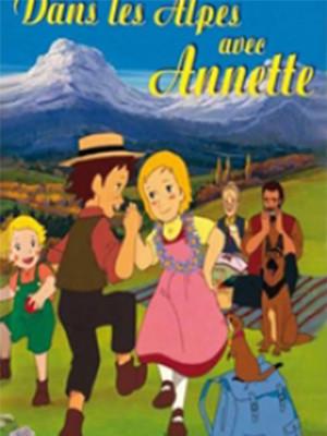 بچه های آلپ - قسمت 2 - Story of the Alps : My Annette E02