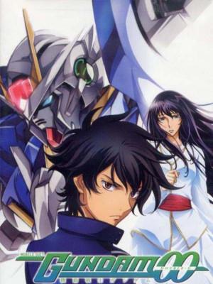 Mobile Suit Gundam - E01